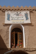Art House Cafe, Yazd